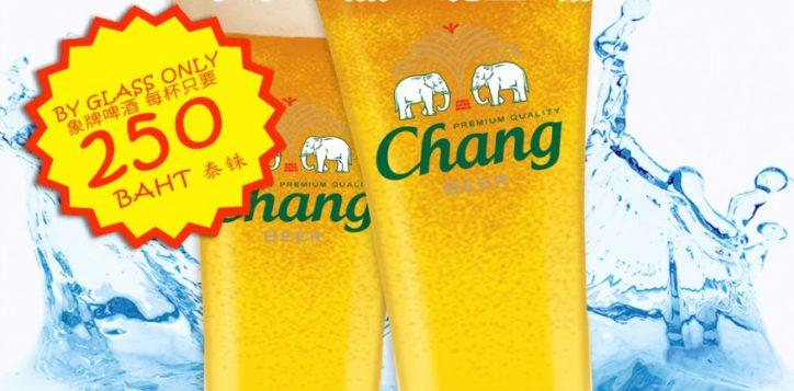 beer-2