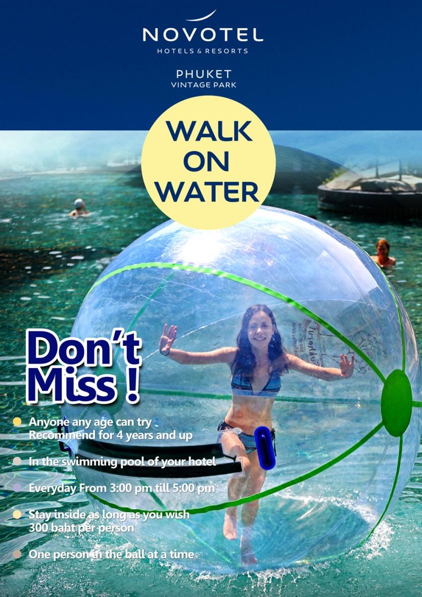 เดินบนน้ำ