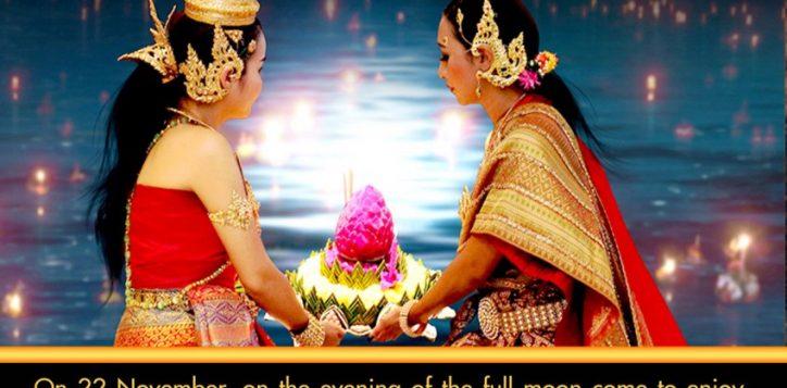 novotel-phuket-vintage-park-loy-kratong-promotions_1200-1697-2